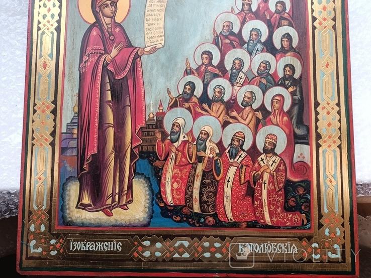 Икона  Богородицы Боголюбской, фото №3