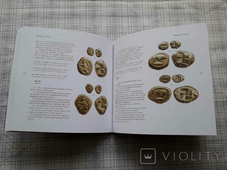Электровые монеты Кизика в собрании Одесского археологического музея, фото №8