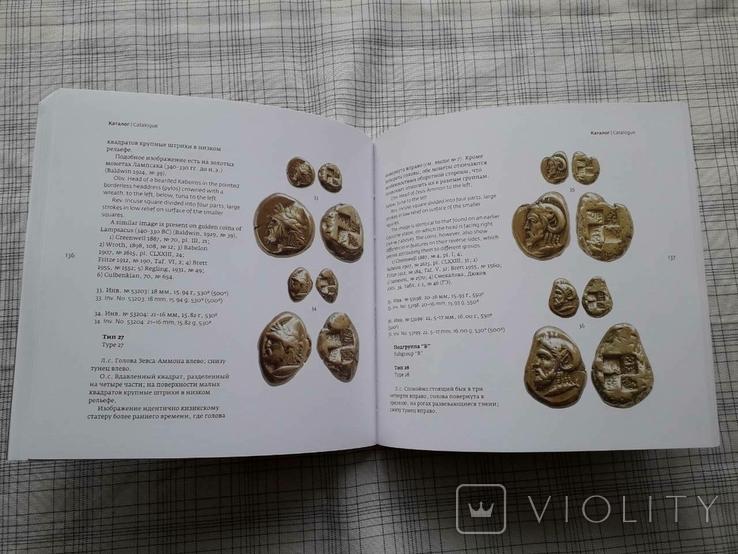 Электровые монеты Кизика в собрании Одесского археологического музея, фото №10