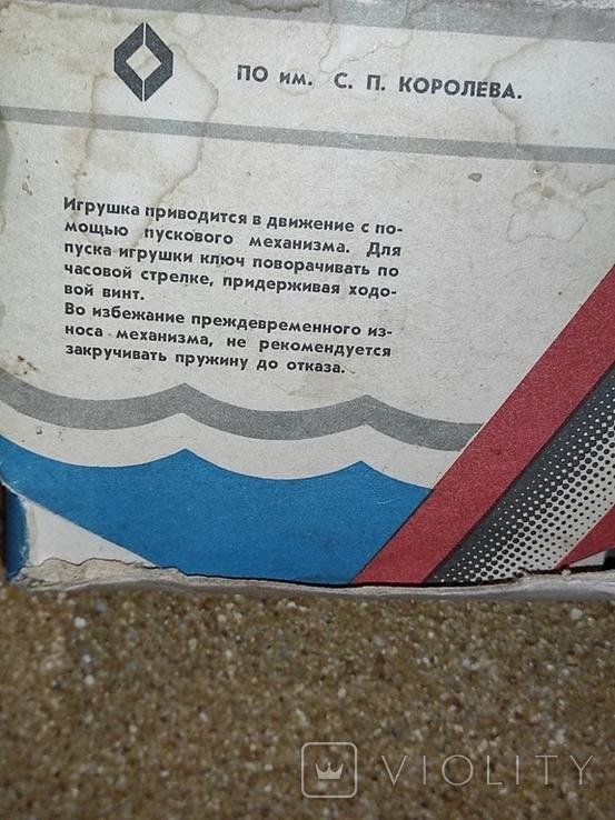 Катер Игрушка Механическая, фото №6