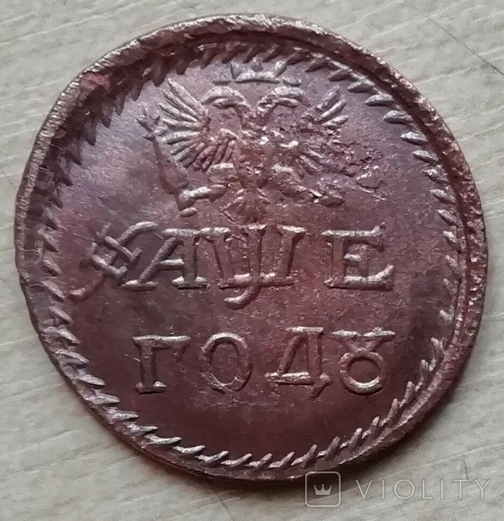 ''бородовой знак'' АШЕ (1705 г.), копия, фото №3