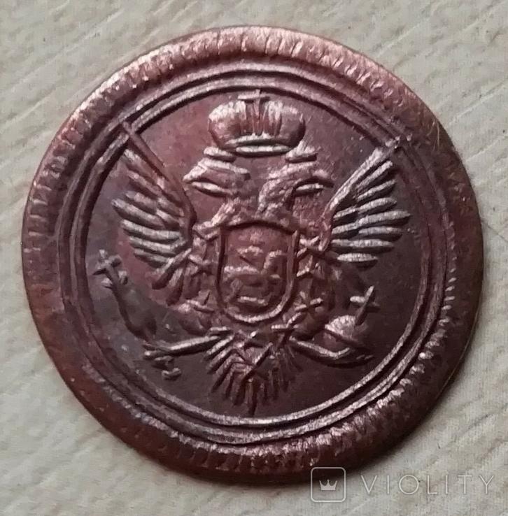 Полушка 1803 г. ЕМ медь копия, фото №3