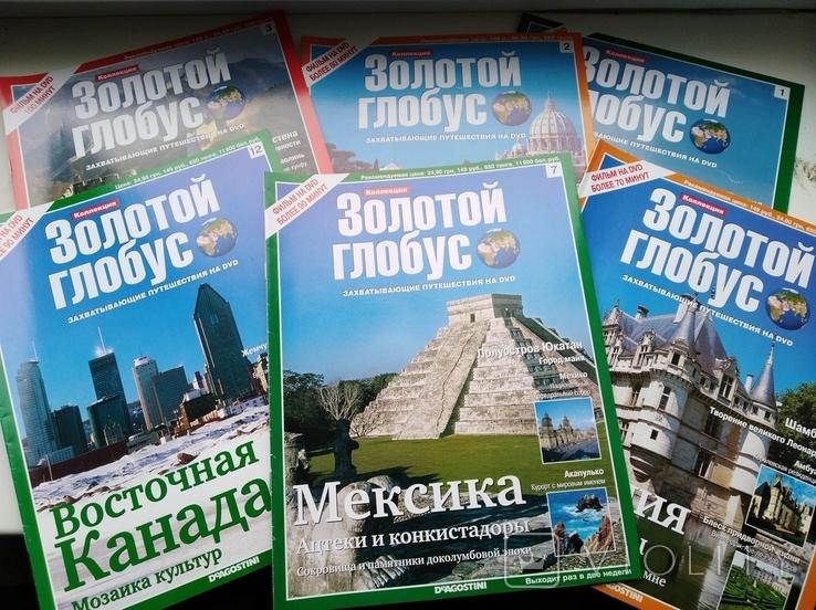 """6 дисков DVD + 6 журналов DeAgostini """"Золотой глобус"""", фото №2"""