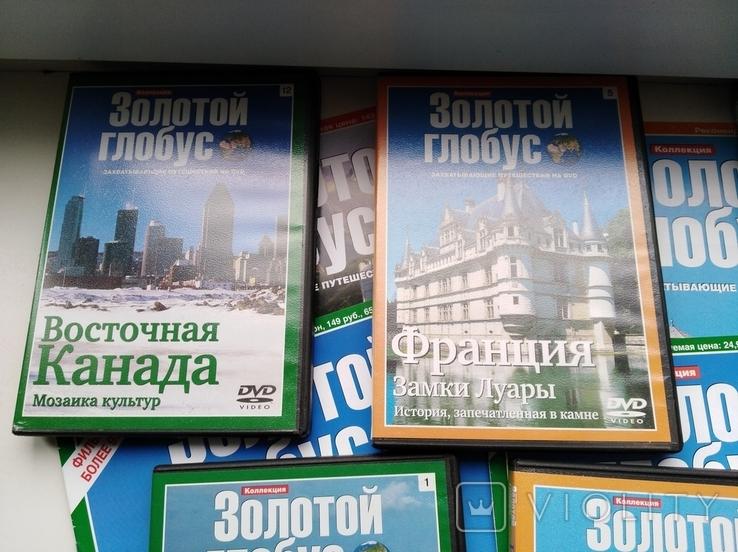 """6 дисков DVD + 6 журналов DeAgostini """"Золотой глобус"""", фото №4"""