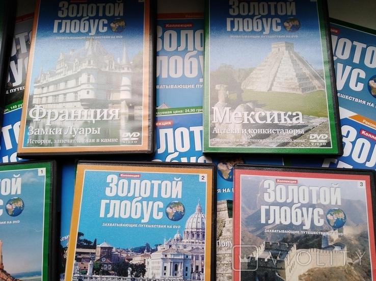 """6 дисков DVD + 6 журналов DeAgostini """"Золотой глобус"""", фото №5"""