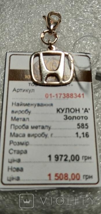 Подвеска HONDA, фото №2