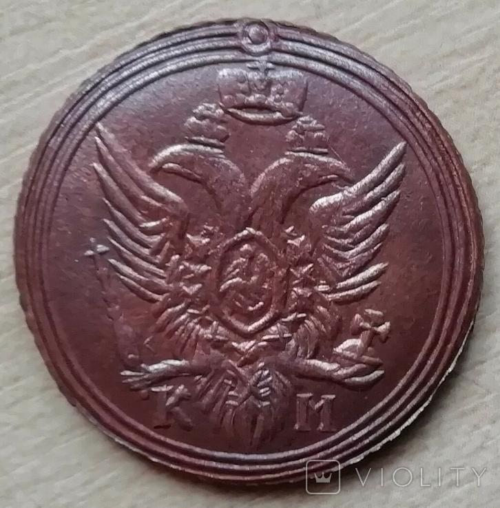 Копейка 1806 г. КМ медь копия, фото №3