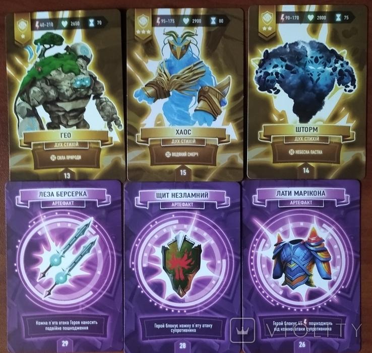 Карточки АТБ Арена, фото №6