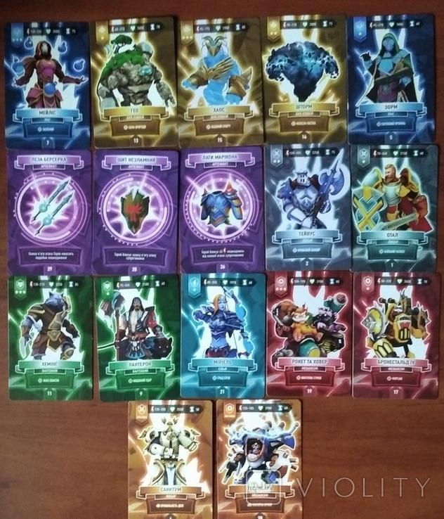 Карточки АТБ Арена, фото №2