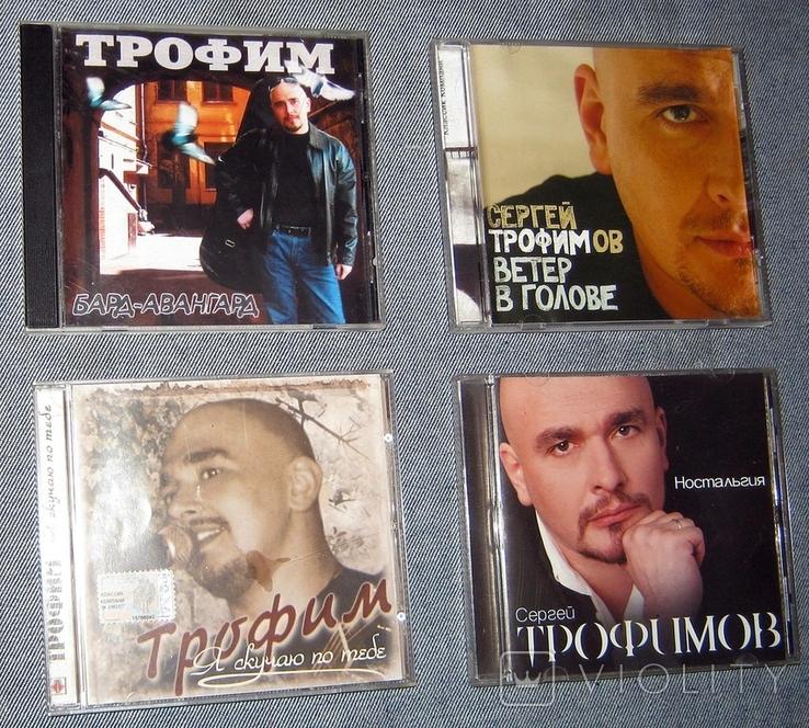 СD диски ТРОФИМ/4шт., фото №2