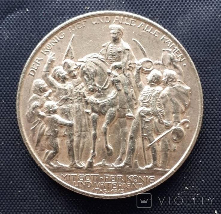 2 марки Пруссия 1913г. 100 летие победы на Наполеоном, фото №2