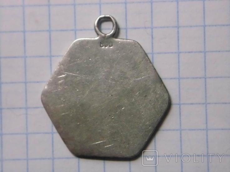 Старинный серебряный медальон, фото №4