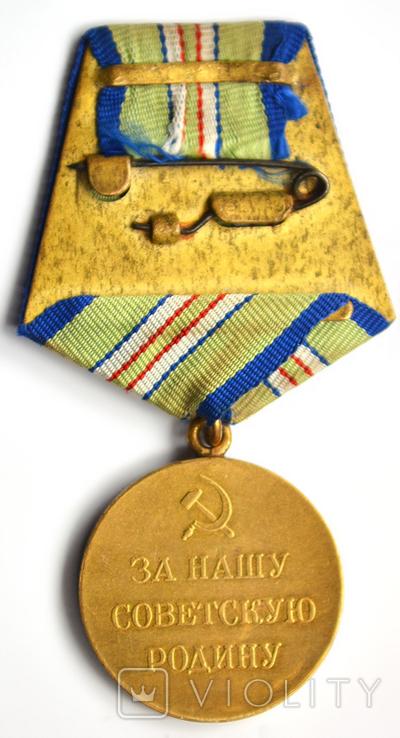 За оборону Кавказа. Паянное ухо-4., фото №4