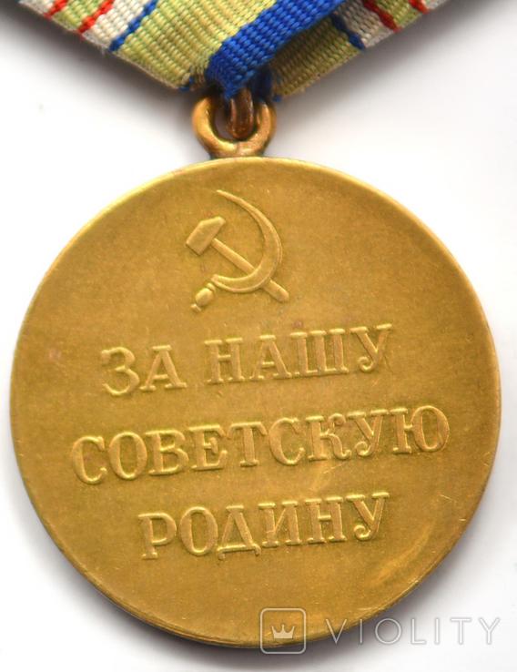 За оборону Кавказа. Паянное ухо-4., фото №5