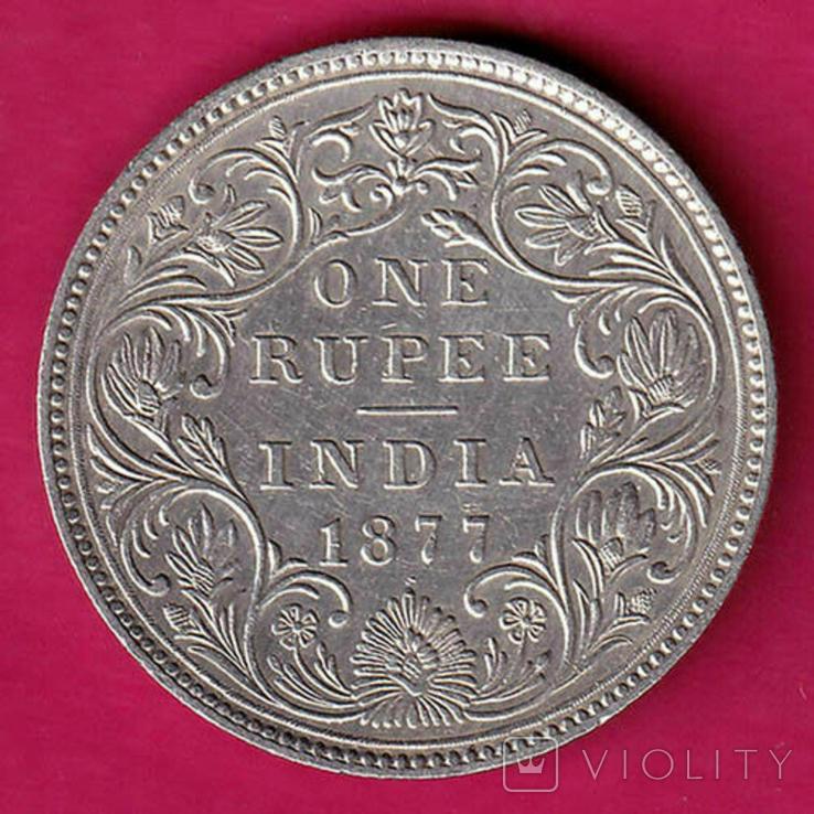 Британская Индия, Виктория, 1877 г., рупия, фото №2