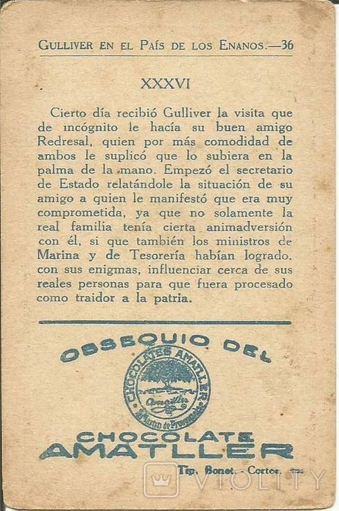 Путешествия Гулливера 1900-е Вкладыш Шоколад Chocolate Amatller №2, фото №3