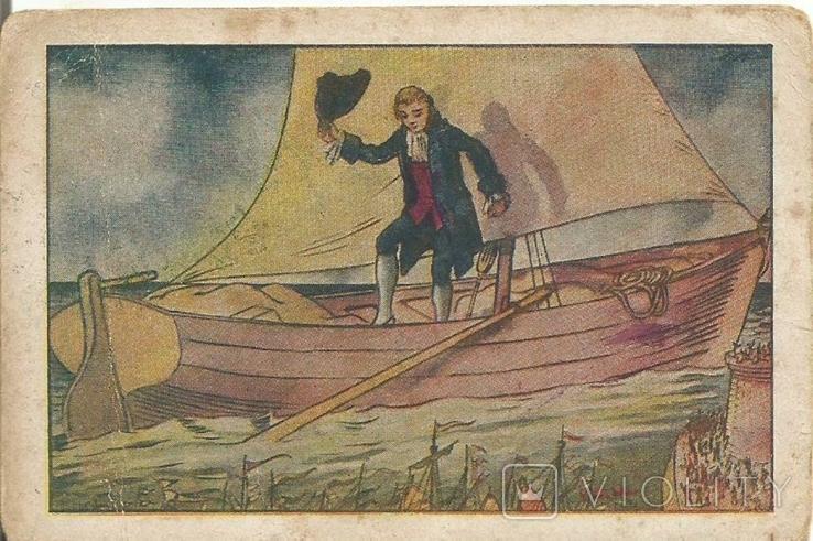 Путешествия Гулливера 1900-е Вкладыш Шоколад Chocolate Amatller №3, фото №2