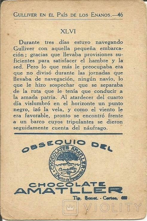 Путешествия Гулливера 1900-е Вкладыш Шоколад Chocolate Amatller №4, фото №3