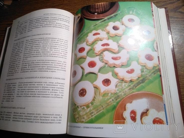 Мучные изделия М.Гайкова 1988, фото №3