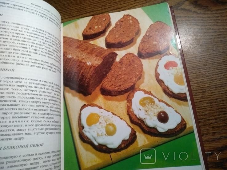 Мучные изделия М.Гайкова 1988, фото №6