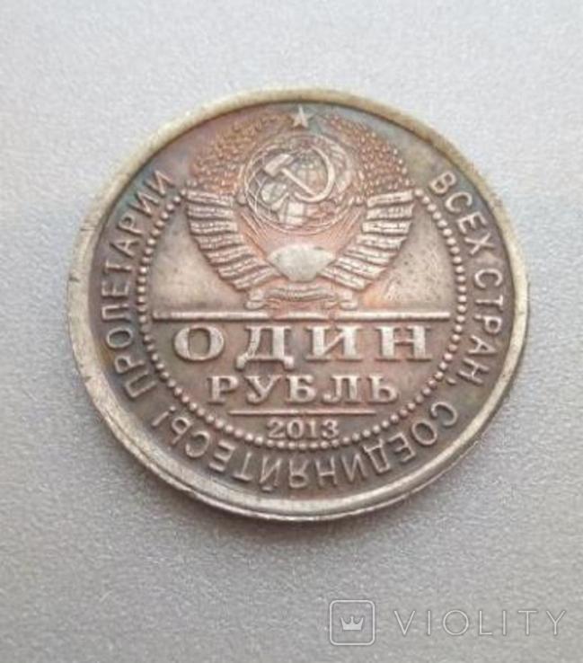 1 рубль 2013 года маршал авиации Покрышкин копия монеты СССР, фото №3