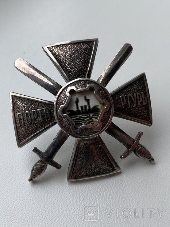 Крест Порт Артур, копия, фото №11