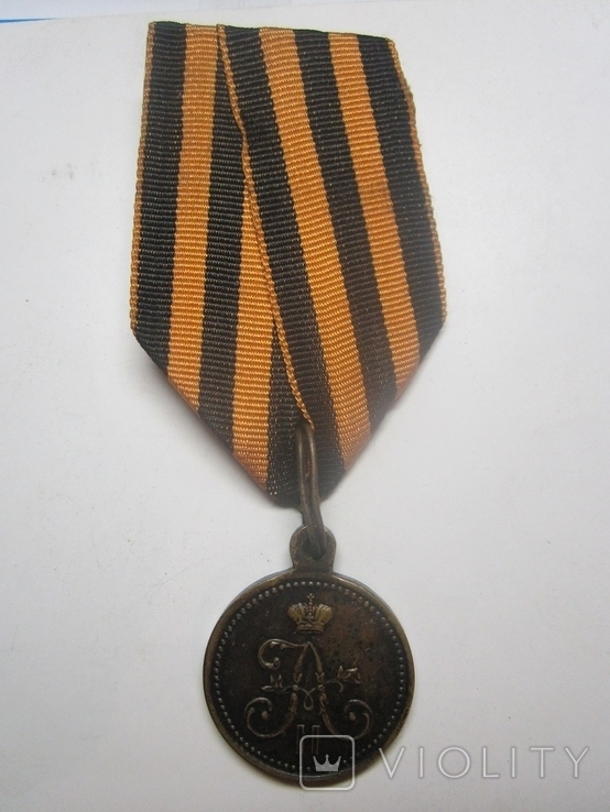 Медаль за геок-тепе. качественный новодел., фото №2