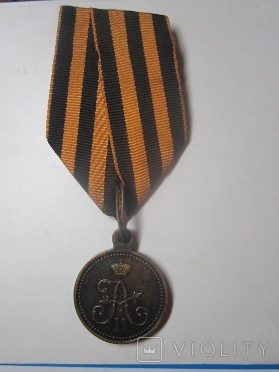 Медаль за геок-тепе. качественный новодел., фото №3