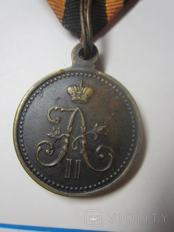 Медаль за геок-тепе. качественный новодел., фото №5