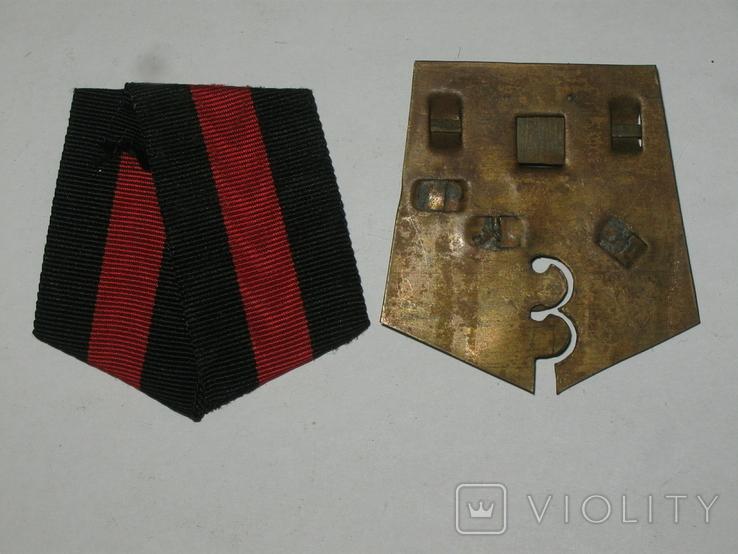 Колодка и орденская лента Российской империи Владимирская (копия ), фото №2