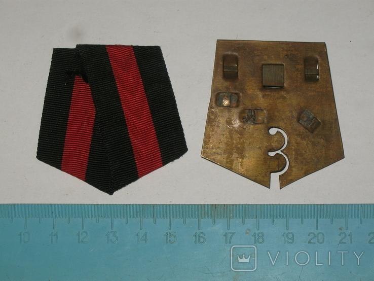 Колодка и орденская лента Российской империи Владимирская (копия ), фото №3