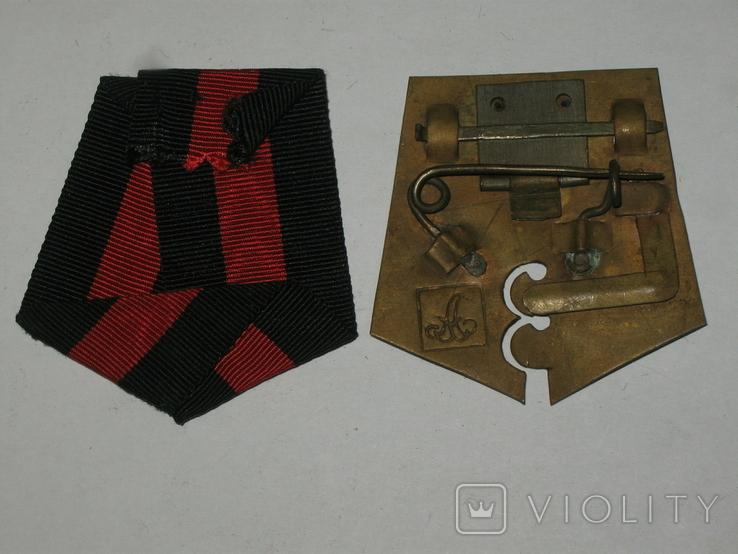 Колодка и орденская лента Российской империи Владимирская (копия ), фото №5