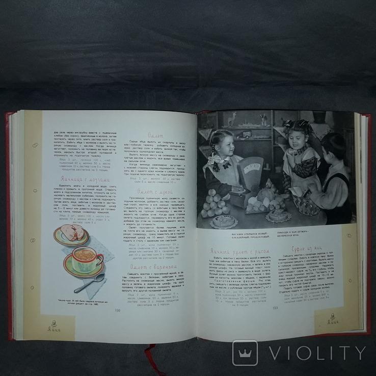 Детское питание 1963 Госторгиздат, фото №11