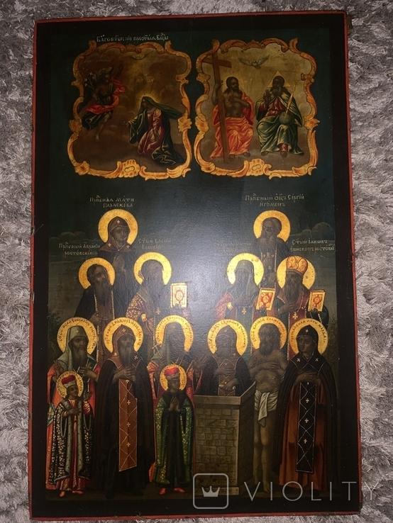 Икона 1785г, фото №2