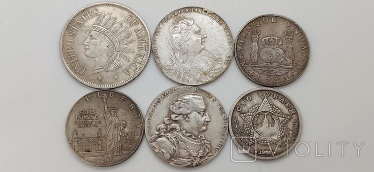 Монеты посеребрение Копия лот 5, фото №2
