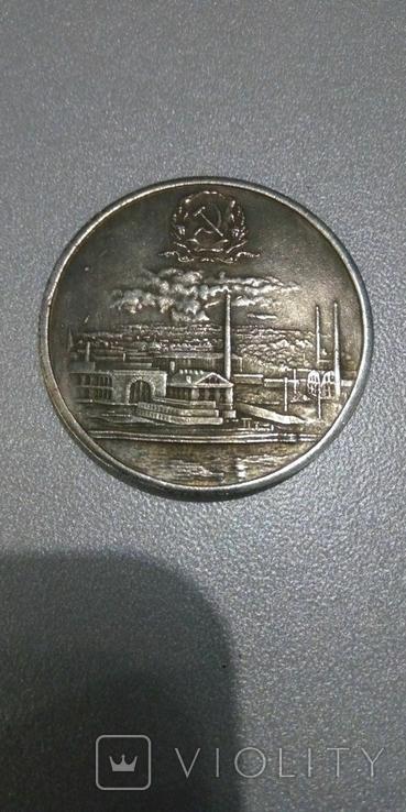 1 РублЬ 1920 г РСФСР рабочий с молотом пробная копия монеты., фото №3
