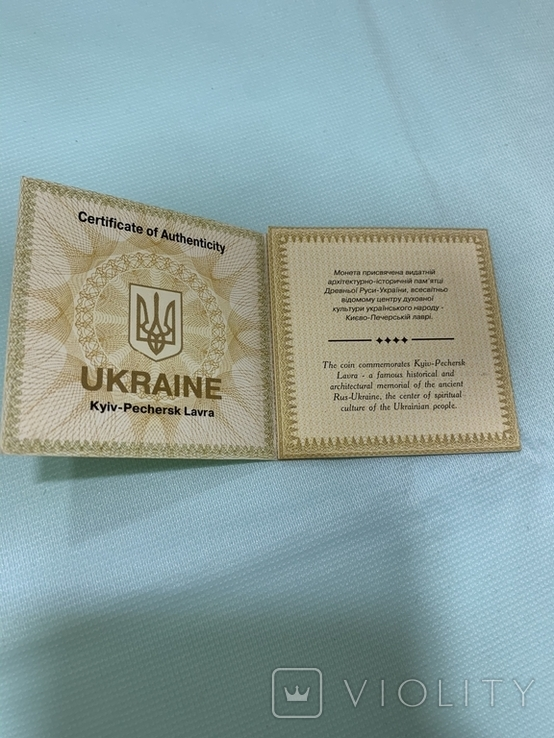 200 гривен Киево-Печерская лавра 1996 года, фото №5