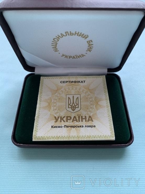 200 гривен Киево-Печерская лавра 1996 года, фото №7