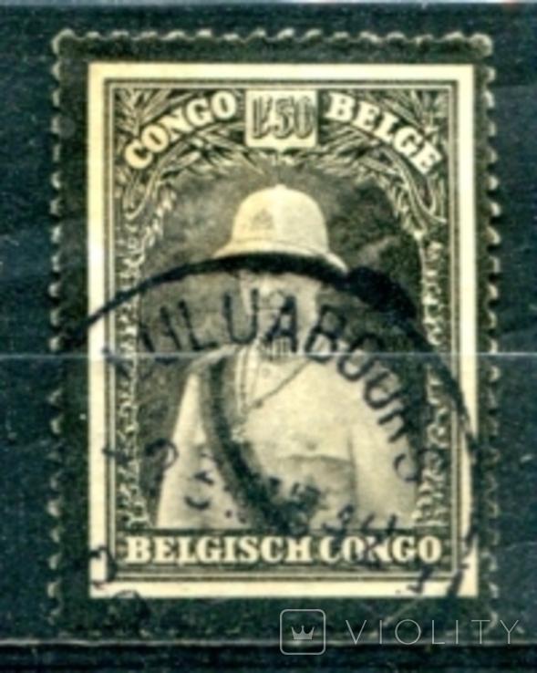 Бельгія колоніі