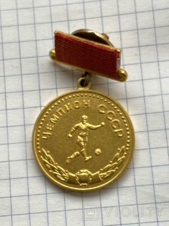 Чемпион СССР по футболу, фото №2