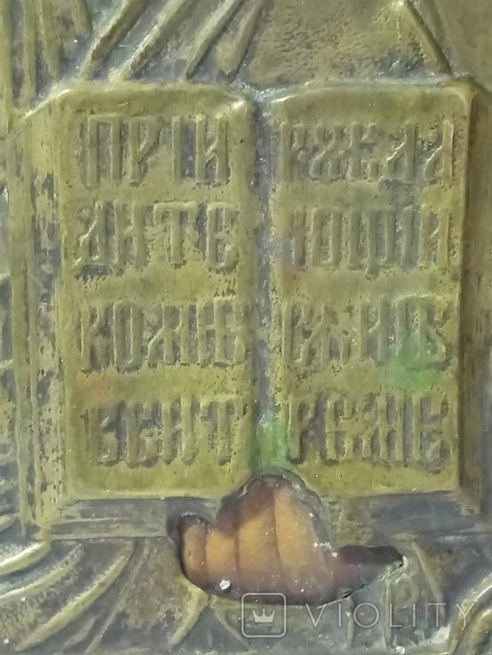 Икона Господь Вседержитель. 22х17.5см., фото №3