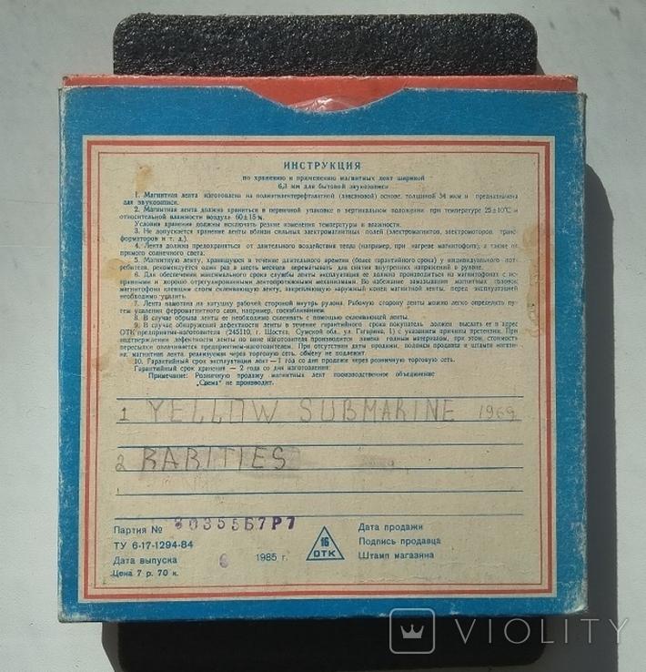 "Битлз. The Beatles (альбом ""Yellow Submarine"" / сборник ""Rarities""), фото №3"