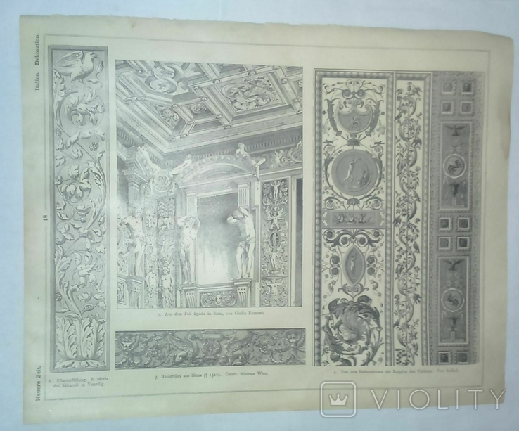 Архитектура Иллюстрация из альбома 1907 г. формат 31,5х25 см., фото №3
