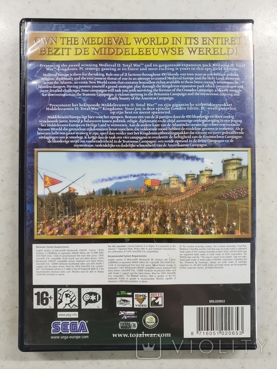 Medieval II Total War (PC), фото №3