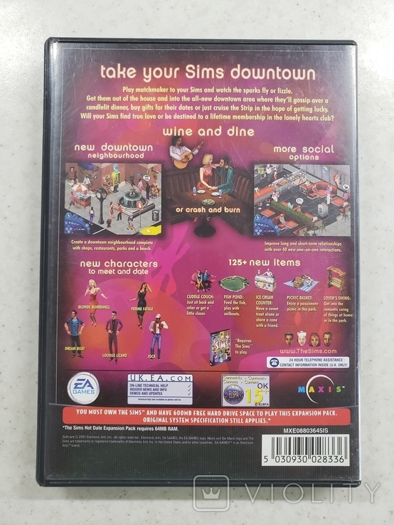 The Sims hot date (PC), фото №3