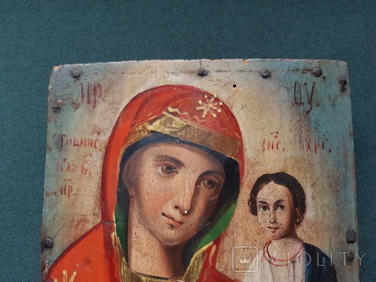 Ікона 2, фото №10