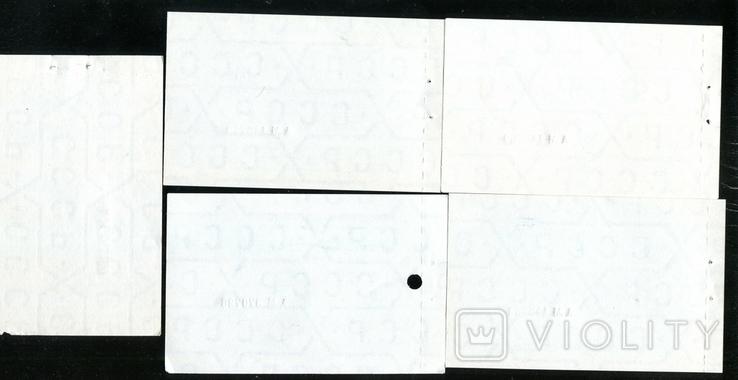 Отрезной чек / 5,10 и 50 копеек 1 и 5 рублей 1989 года, фото №3