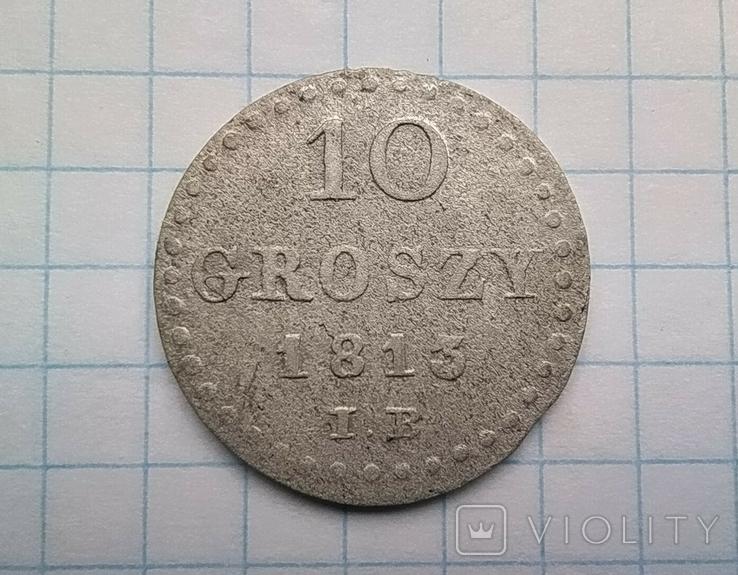 10 грошей 1813 Варшавське Князівство, фото №2