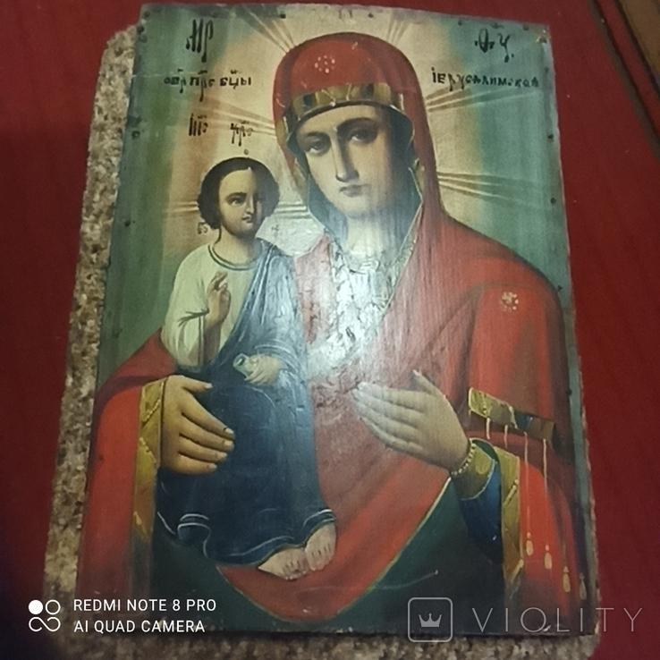 Єрусалимська Божа Матір., фото №2