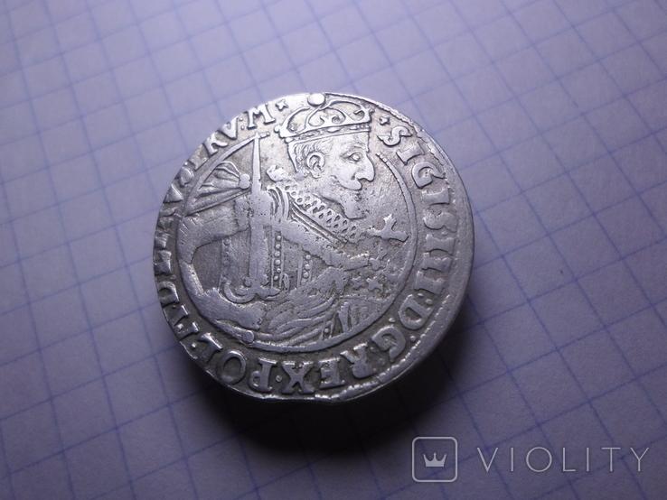 Орт 1623, фото №3